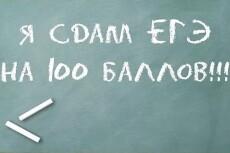 Информатика и ИТ, ЕГЭ по информатике 22 - kwork.ru