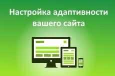 Размещение 1500 вечных ссылок с ИКС от 10. Прирост ИКС до +20 13 - kwork.ru