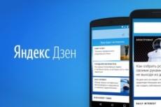 Обучу всем стратегиям раскрутки инстаграма +объясню какой софт нужен! 13 - kwork.ru