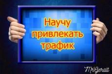 Ежедневный контент для вашего сайта 22 - kwork.ru