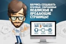 Продам сайт хостинга игровых серверов на Word Press 4 - kwork.ru