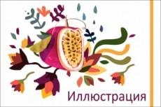Акварельный портрет 17 - kwork.ru