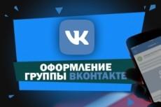 Оформление канала youtube 22 - kwork.ru
