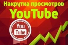 2500 Подписчиков в Инстаграме 3 - kwork.ru