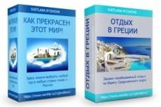 Создам 3D схему проезда 12 - kwork.ru