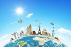 Напишу текст про туризм по России 6 - kwork.ru