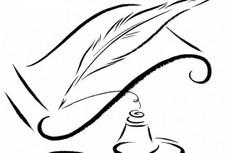 Пишу стихи на заказ: -Солидно и торжественно -Весело и непринуждённо-Трогательнo 12 - kwork.ru