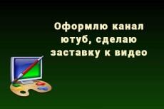 Сделаю лейдинг, многостраничный сайт для вас, вашей компании, бизнеса 7 - kwork.ru