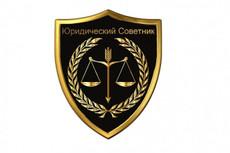 Претензии, иски, требования, жалобы 23 - kwork.ru