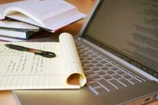 Напишу статьи на вашу тему 21 - kwork.ru