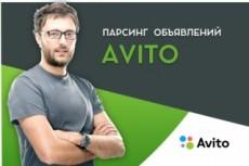 SEO аудит сайта для продвижения в ТОП 10 - kwork.ru