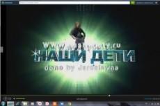 Активные ссылки из социальных сетей ВК, ФБ, Тв, Ютуб 22 - kwork.ru