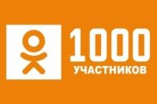 Сбор нужных вам баз данных 32 - kwork.ru