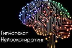 Копирайтинг 5 - kwork.ru