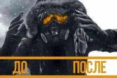Логотип по рисунку 15 - kwork.ru