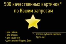 30000 изображений без фона 11 - kwork.ru