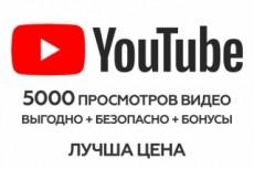 ЯндексМетрика - установлю код и настрою цели. + любые счетчики 33 - kwork.ru