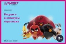 Дизайн сайта, 1 страница 10 - kwork.ru