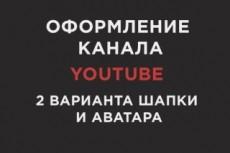 Дизайн сайта в PSD формате 29 - kwork.ru
