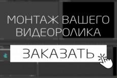 Дизайн группы в ВК 13 - kwork.ru