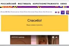 Напишу текст или статью 5 тыс. знаков 4 - kwork.ru