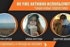 Дизайн лэндинга 25 - kwork.ru