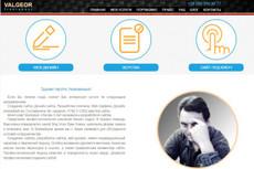 выполню обработку фото любой сложности 6 - kwork.ru