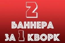 Создаю Логотипы, которые заметят 16 - kwork.ru