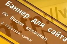 Сделаю макет открытки с вырубкой 6 - kwork.ru