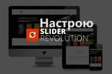 Доделаю или исправлю сайт на laravel 34 - kwork.ru