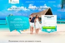 Готовый одностраничный сайт Изготовление тентов 25 - kwork.ru