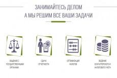 декларацию по ндс, налогу на прибыль, усн 6 - kwork.ru
