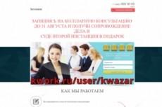 Сервис фриланс-услуг 2 - kwork.ru