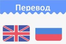 Проверю текст на ошибки 24 - kwork.ru