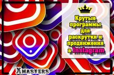 Базы компаний, организаций и предприятий 93-х городов России 2018 18 - kwork.ru
