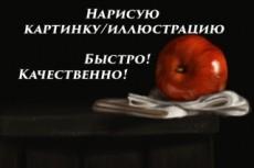 Нарисую юмористическую картинку на любую тему 25 - kwork.ru