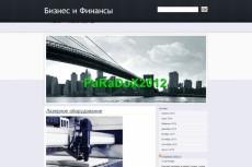 Сервис фриланс-услуг 135 - kwork.ru