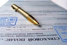 Помогу открыть расчетный счет 3 - kwork.ru