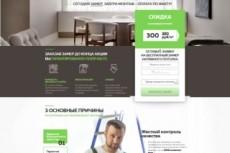 Создам сайт на modx 7 - kwork.ru