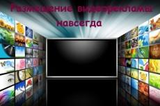 Возьму на себя заботу о вашем сайте 6 - kwork.ru