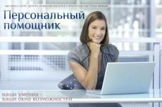 наберу 1000 подписчиков в вконтакте 4 - kwork.ru