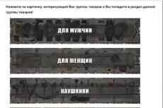 Создам одностраничный сайт landing page 27 - kwork.ru
