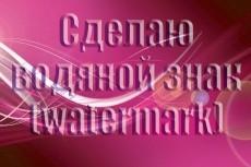 сделаю редирект партнерской или реферальной ссылки через blogger 6 - kwork.ru