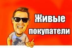 Подключу оплату robokassa на лединг LPmotor 25 - kwork.ru