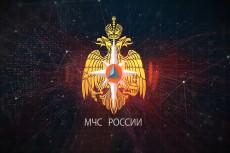 Напишу статью по кибер безопасности, и всё что связано с это темой 4 - kwork.ru