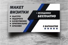 Оформлю ваш канал на YouTube. Два варианта за один кворк 12 - kwork.ru