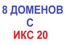 Регистрация домена и хостинга на 3 месяца + продление со скидкой 28 - kwork.ru