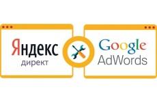 Напишу  и оптимизирую статью для вашего сайта - LSI копирайтинг 9 - kwork.ru