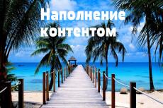 Качественный рерайт текстов, статей 14 - kwork.ru