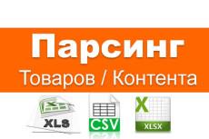 Скрипты на PHP, JS, JQuery, MySQL 32 - kwork.ru